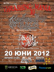 THRASHING MANIA X: AMETHYST (ITALY), INSIDE THE HOLE (ITALY) | BGTSC