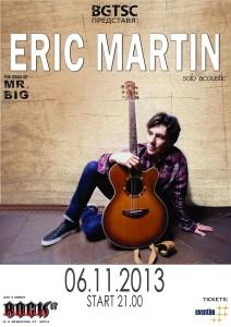 eric martin poster3