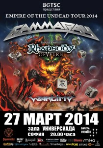 GAMMA RAY, RHAPSODY OF FIRE, WARTIME 2014