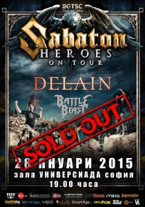 sabaton poster SOLD OUT 2015
