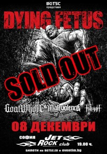 DF Sold Out Poster