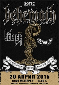 BEHEMOTH Poster All Bands 20150420