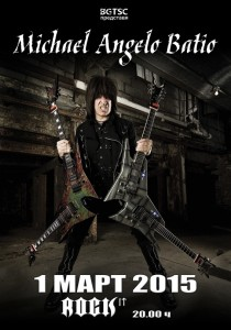 MICHAEL ANGELO BATIO Poster BG-1