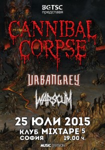 Cannibal Corpse + Supports 25 Юли 2015 BG copy