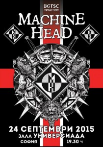 MACHINE_HEAD Poster BG Last update