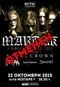 MARDUK Cancelled POSTER 1