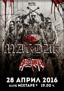 MARDUK, Bio Cancer - Poster BG copy