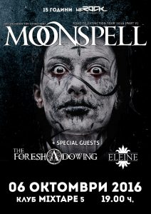 moonspell-special-guest-poster-2016