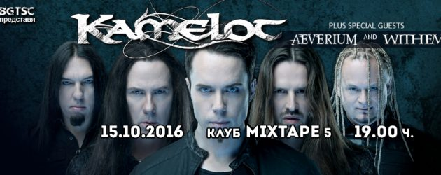 kamelot_fb_profile