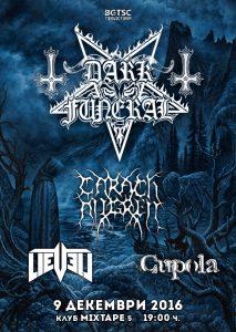 dark_funeral-carach_angren-all-bands-poster