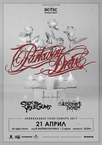 parkway_drive-all-21_april_2017
