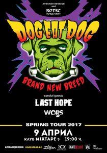 DogEatDog + 2 Poster BG 2017
