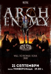 ARCH ENEMY 21.Sept.2017 Poster